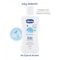 Chicco No Tears Shampoo (200ml)