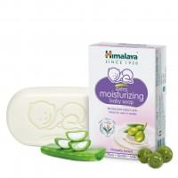 Himalaya Extra Moisturizing Baby Soap - 125gm