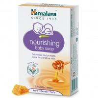 Himalaya Nourishing Baby Soap - 75gm