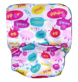 Motherly Love - Nano All-in-one Trim Cloth Diapers With 2 Organic Cotton Inserts ,4 Kgs To 15 Kgs One Size