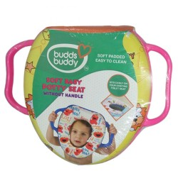 potty seat: buy baby potty seat online in India