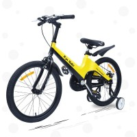 R for Rabbit Tiny Toes Rapid Bicycle for kids 7 Years to 10 Years (20 inch/T) (Yellow)
