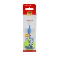 Pigeon Training Toothbrush L-2 (Blue)