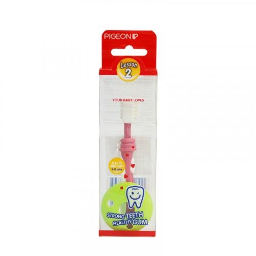 Pigeon Training Toothbrush L-2 (Pink)