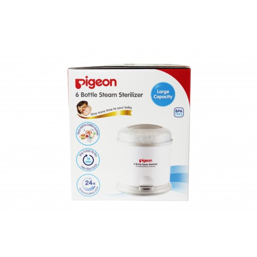 Pigeon Electric Steam Sterilizer