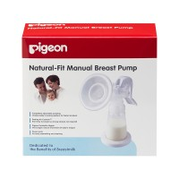 Pigeon Manual Breast Pump-With Pp150Ml Printed Bis Logo