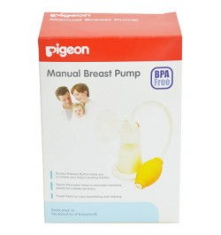 Pigeon Manual Yellow Breast Pump With Pp150Ml Printed Bis Logo