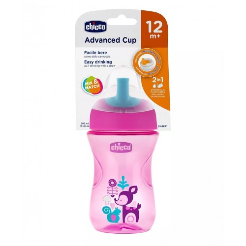 Chicco Cup Advanced 12m+(Pink)
