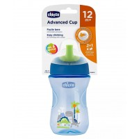 Chicco Cup Advanced 12m+ (Blue)