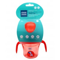 Mee Mee 2 In 1 Spout & Straw Sipper Cup, Red (150ml)