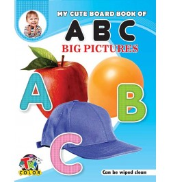 Tricolor My Cute Board Book of ABC