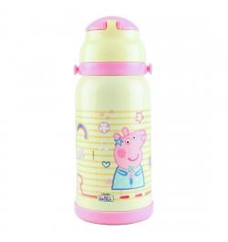 Buy My Baby Excels Peppa Pig Superstar Steel Inner Water Bottle 460 ml Online in India