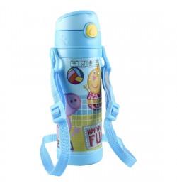 Buy My Baby Excels Peppa Pig Fun Steel Inner Water Bottle 350 ml Online in India