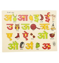 Skillofun Wooden Identification Tray - Hindi Vowels with Pictures